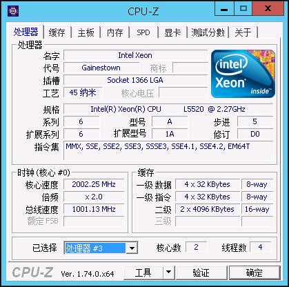 cpu-3-3